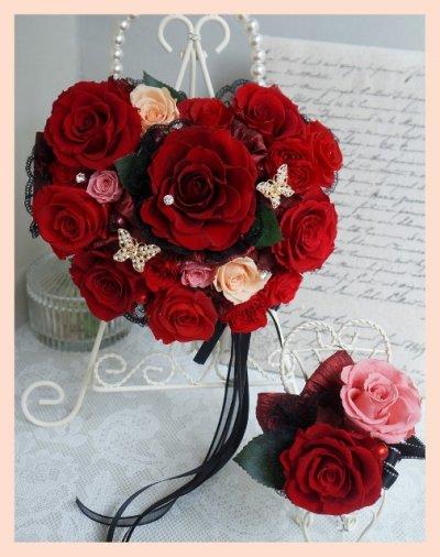 画像1: アモローサ&チュール スワロバタフライ 赤 横幅22cm(薔薇の部分のみ)
