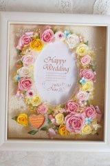 花冠 ヘッドドレス、リストレットでフォトフレーム仕上げミッキー ガラス額パールホワイトviii 32×37cm
