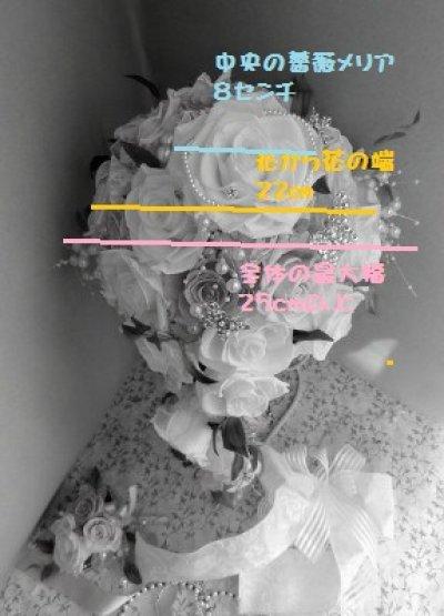 画像5: キャスケードブーケ スワロバタフライ 幅(花のみ)22cm