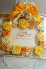 高級アクリルウェルカムボード29×40cm 記念のフォトフレーム 米寿祝い