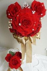 メリアブーケ ベル 幅(花のみ)22cm