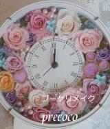 ブーケ ヘッドドレス リストレット等花時計でリメイク 丸 ミッキー 24cm クリスタルプレートメッセージ入り