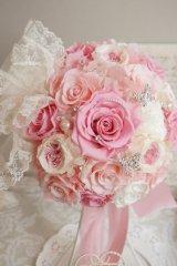 ラウンドブーケ リボン 幅(花のみ)22cm ピンク 色調整可